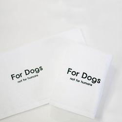 애견타올 For Dog