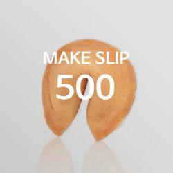 자유제작 포춘쿠키 500