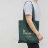 le voyageureco bag (GREEN)