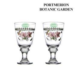 포트메리온 보타닉가든 와인잔2p