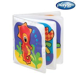 바다 친구 아기 목욕 책