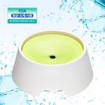 요기 물그릇2 (항균물그릇)