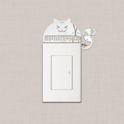 동물왕국 고양이 스위치 아크릴 스티커