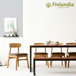 핀란디아 아이린 2000 멀바우 식탁세트