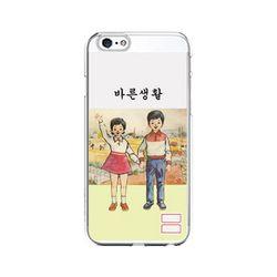 LG G5 투명 젤리 케이스 말랑시즌2