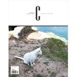 반려동물 고양이 전문잡지 매거진 C VOL.49