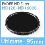 가변필터 Fader ND [W] Ultimate ND128-ND16000 95mm
