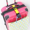 [TCUBE] 여행가방 컬러 보조벨트 - 2 BAGS
