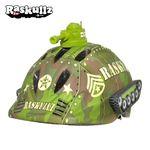 라스쿨즈 탱크 안전헬멧아동용헬멧킥보드헬멧