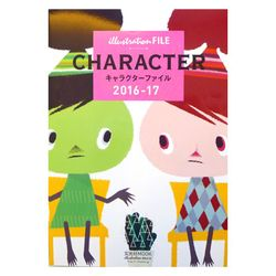 Illustration File Character 2016-17