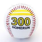 이대호 한일통산 300홈런 기념구 옐로우