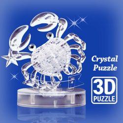 크리스탈 퍼즐 3D 게자리