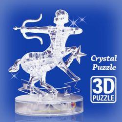 크리스탈 퍼즐 3D 궁수자리