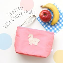 코니테일 베이비 쿨러 파우치 - 핑크(이유식보냉가방)