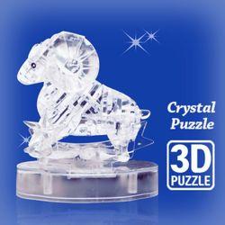 크리스탈 퍼즐 3D 양자리