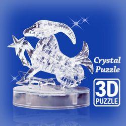 크리스탈 퍼즐 3D 염소자리