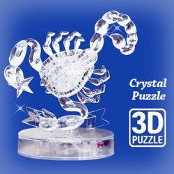 크리스탈 퍼즐 3D 전갈자리