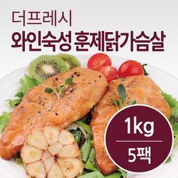 [무료배송] 더프레시 와인숙성 훈제 닭가슴살 200gx5팩(1kg)