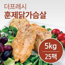 더프레시 훈제 닭가슴살 200gx25팩(5kg)