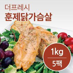 더프레시 훈제 닭가슴살 200gx5팩(1kg)