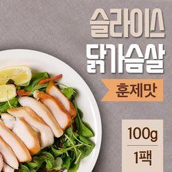 러브잇 슬라이스 훈제 닭가슴살 100g