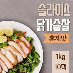 러브잇 슬라이스 훈제 닭가슴살 100gX10팩