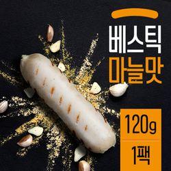 베스틱 닭가슴살 소시지 마늘맛 120g