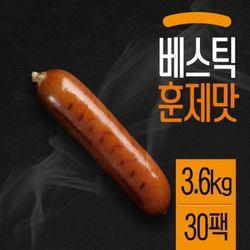 [무료배송] 베스틱 닭가슴살 소시지 훈제맛 120gX30팩(3.6kg)