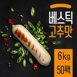 베스틱 닭가슴살 소시지 고추맛 120gX50팩(6kg)