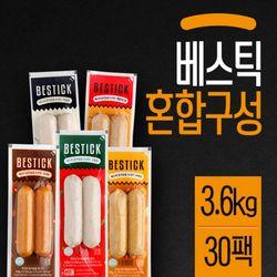 [무료배송] 베스틱 닭가슴살 소시지 혼합 120gX30팩(3.6kg)