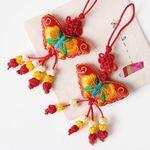 적색 나비 매듭끈 (2개)