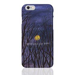 (Phone Case)  Full Moon