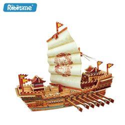 세기의 전함 : 고대 중국 전함 (BA504)