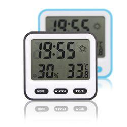 SunCloud 디지털 온습도계 BK-845