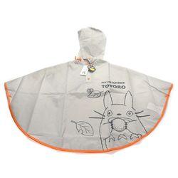 토토로 아동 비옷(판쵸)