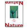 메탈 북유럽 자연 식물 포스터 액자 Nature is [대형]