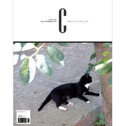 반려동물 고양이 전문잡지 매거진 C VOL.50