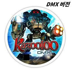 증강현실게임 - DMX 버전(3인플레이 가능)