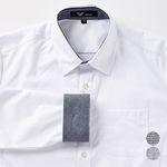교복왕 남자 교복셔츠 custom