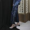 HANBOK PIPNG PANTS BLUE
