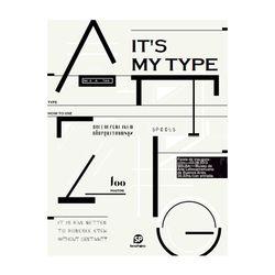 It @ s My Type