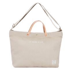 [Da proms] The Daily bag - Hazel wood