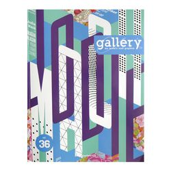 Gallery vol.36 : The World|@|s Best Graphics