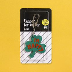 RUBBER KEY HOLDER CLOVER
