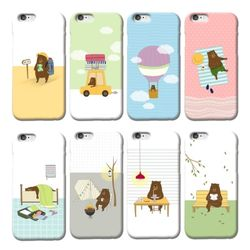 곰돌이의 여행 시리즈 핸드폰케이스
