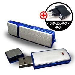[보이스캡 VRS-002]초소형녹음기인쇄가능보이스레코더