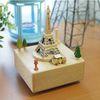 우드 에펠탑 오르골
