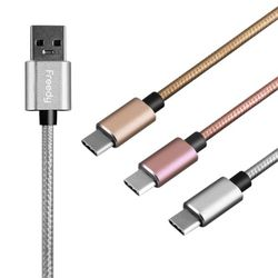 프리디 USB C타입 케이블(고속충전호환)