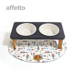 아페토 식기매트 (2color)