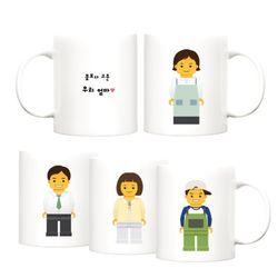 레고 디자인 가족머그컵 주문제작 이니셜